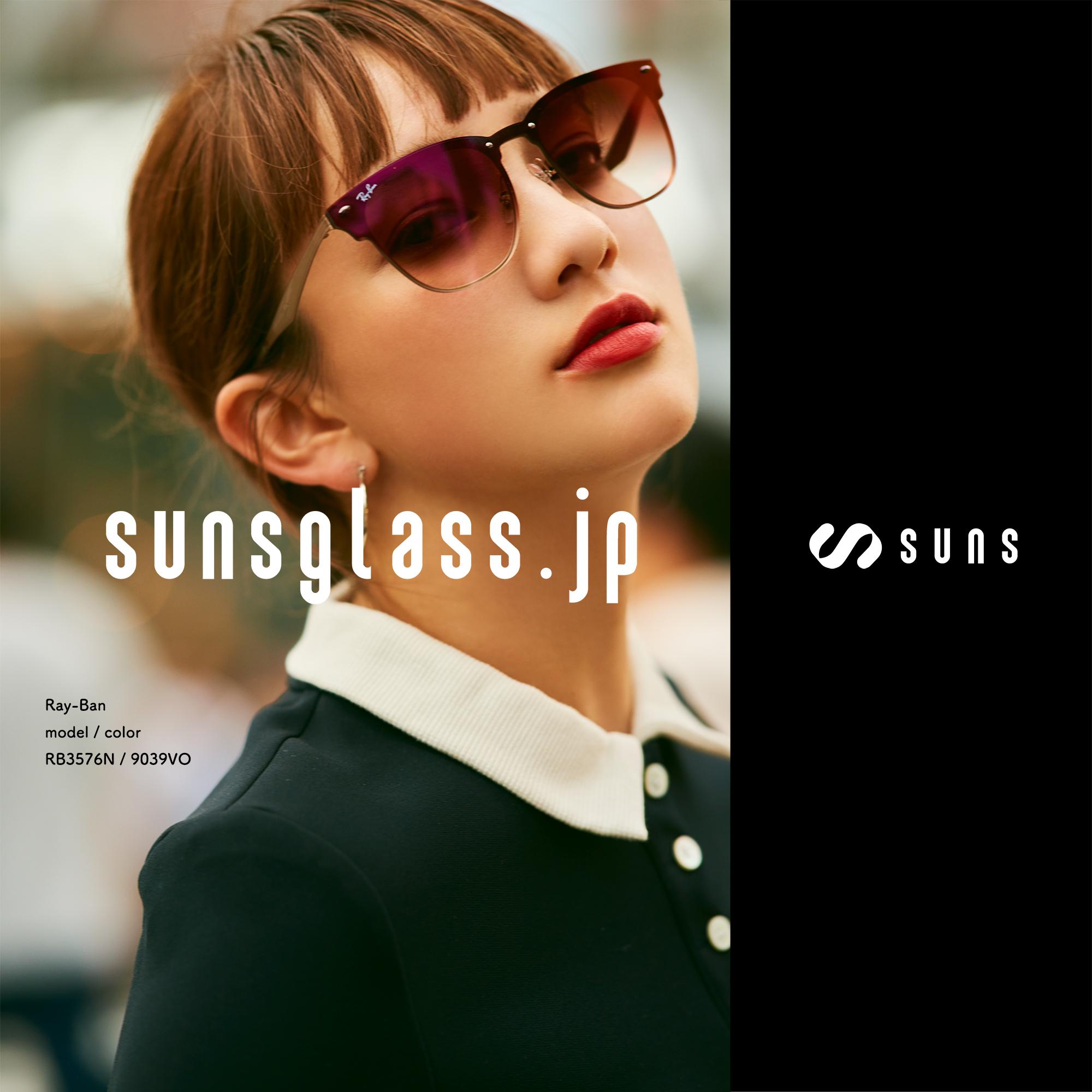 sunsオンラインショップ オープン